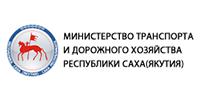 Министерство транспорта и дорожного хозяйства САХА (Якутия)