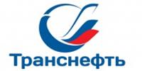 ПАО «АК «Транснефть»